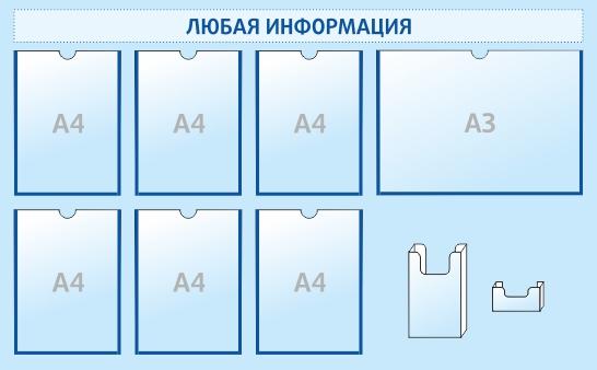 http://www.kartonazh.com/netcat_files/64/69/139.jpg